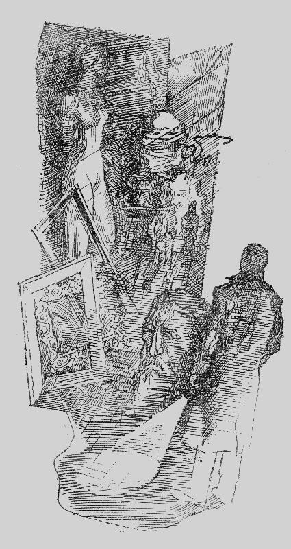 Лезвие бритвы