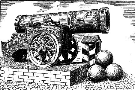 Военно-исторические хохмы
