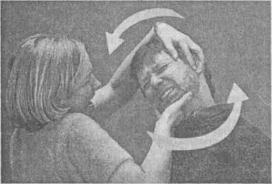 Трактат о женской самообороне. Практическое пособие