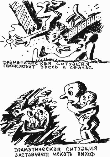 Кино между адом и раем