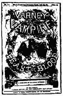Вампиры и оборотни