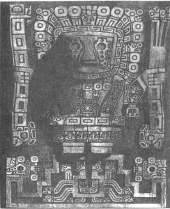 Древние города и библейская археология