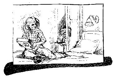 Великолепная Гилли Хопкинс