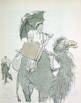 Золотой теленок (Иллюстрации Кукрыниксы)