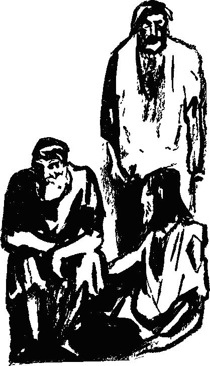 Четвертый человек