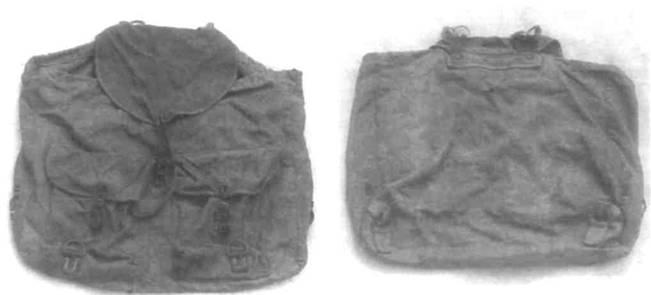 Боевое снаряжение вермахта 1939-1945 гг.