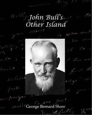 Другой остров Джона Булля