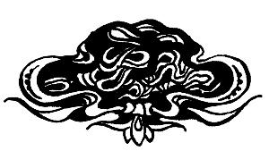 Малахитовая шкатулка