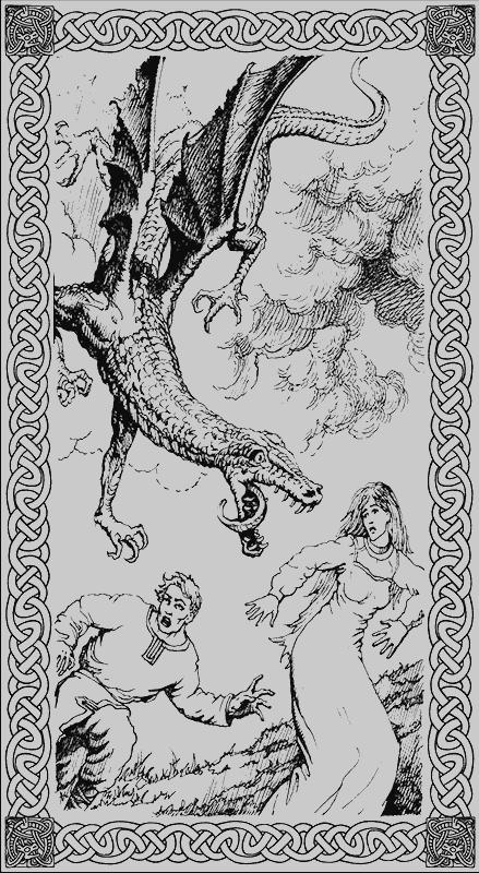 Ночь богов, кн. 1: Гроза над полем