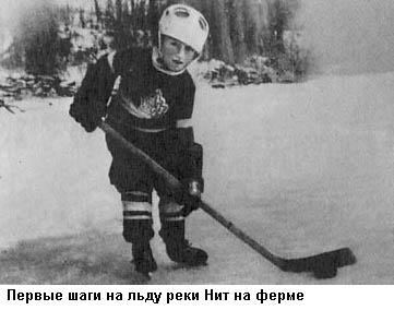 Уэйн Гретцки