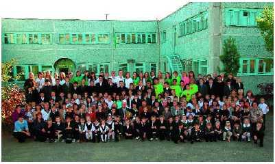 Шалва Амонашвили и его друзья в провинции