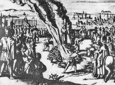 Инквизиция