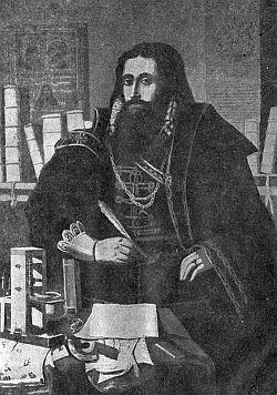 Иоган Гутенберг