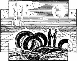 Планета звезды Эпсилон (сборник)