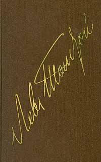 Том 19. Избранные письма 1882-1899