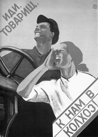Марк Таугер о голоде, геноциде и свободе мысли на Украине